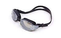 Очки для плавания LEGEND 18 ( силикон,зеркальные, защита afnti-fog,в чехле )