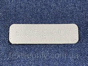 Нашивка Respect цвет белый 75x20 мм