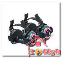 Ролики на пятку Flashing roller (Флэшин роллер)