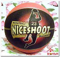Баскетбольный мяч Niceshoot