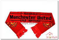 Футбольный шарф ФК «Манчестер Юнайтед»