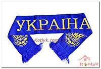 Футбольный шарф сборной Украины