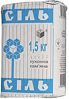 Соль пищевая каменная 15 кг