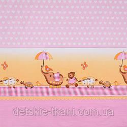 """Ткань польская  для детской постели с набивным рисунком """"слоник с зонтиком"""" цвет розовый"""