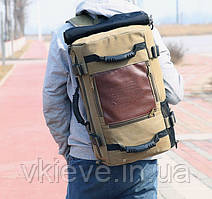 Сумка-рюкзак (трансформер) 50*30*20 см.