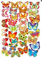 Набір метеликів на двосторонньому скотчі 32 шт./уп. (гліттер+золото) - велика упаковка