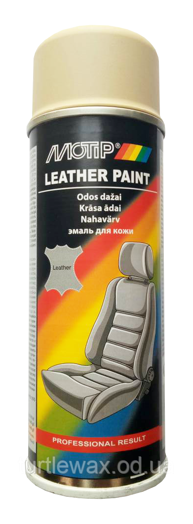 Краска для кожи MOTIP бежевая, 200мл