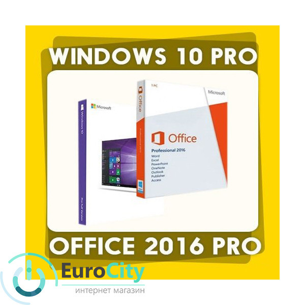 офис 2016 про ключ активация