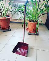 Совок для мусора