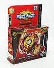 Игрушка-волчок БейБлейд Взрыв BeyBlade Burst Legend Spryzen Легендарный Спрайзен (3 сезон) В86, фото 8