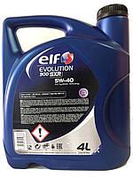 Моторное масло Elf Evolution 900 SXR 5W-40 (4л.)