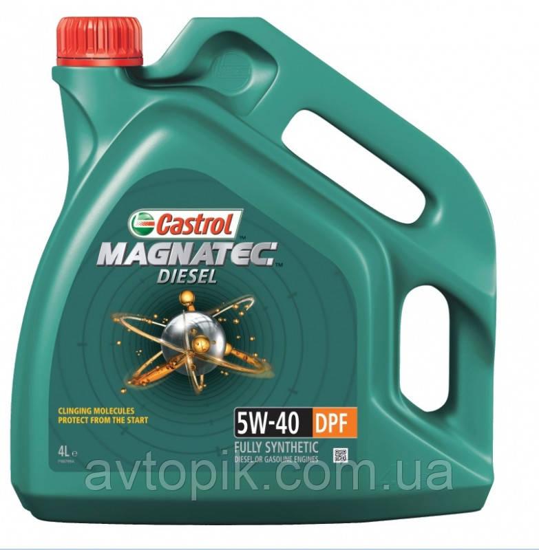 Моторное масло Castrol Magnatec Diesel DPF 5W-40 (4л.)