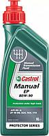 Трансмиссионное масло Castrol Manual EP 80W-90 (1 л.)