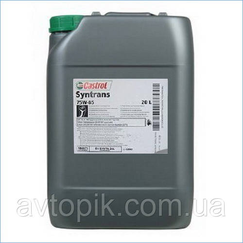 Трансмиссионное масло Castrol Syntrans 75W-85 (20л.)
