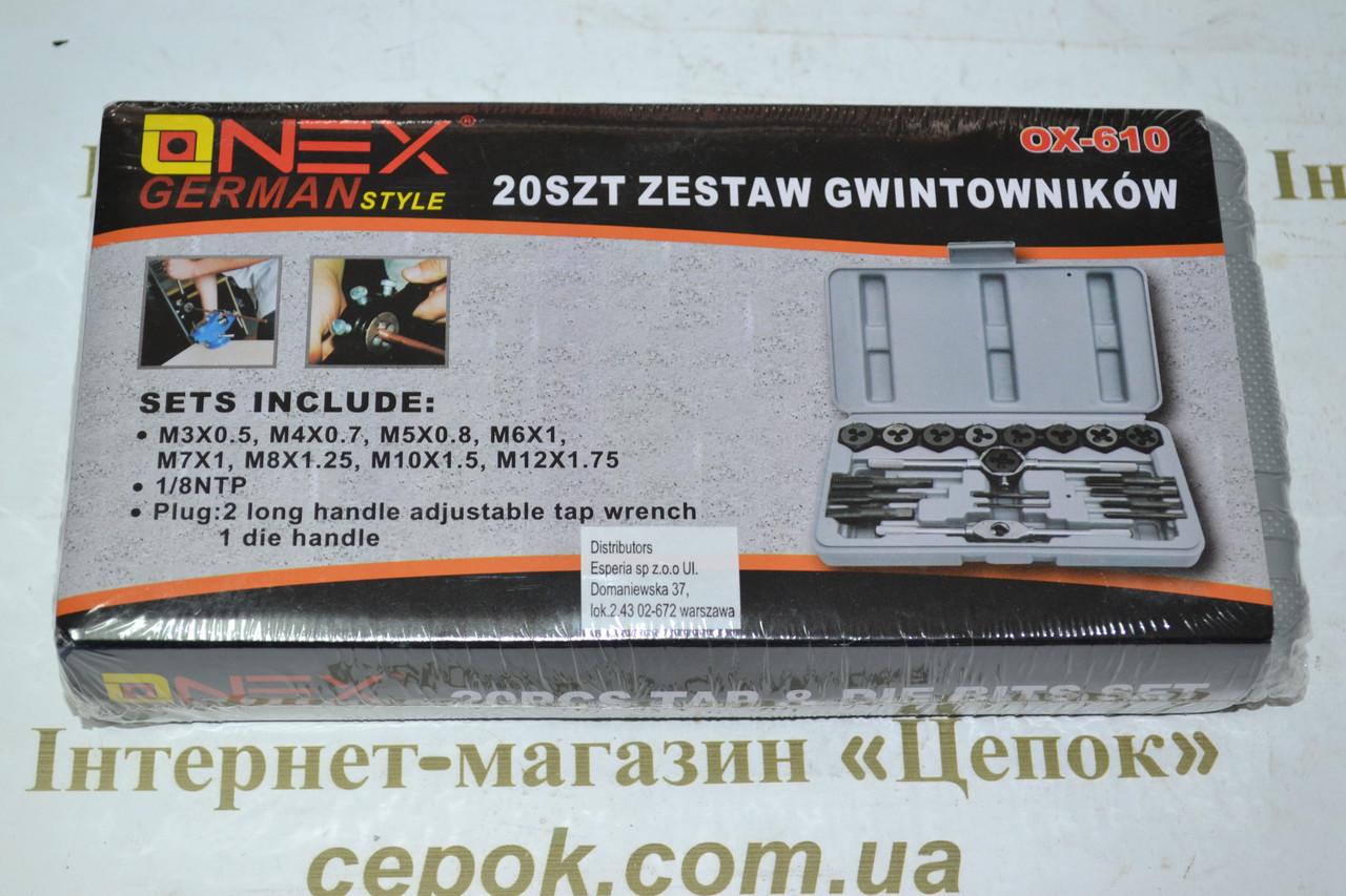 Набір плашок та мітчиків ONEX german OX-610