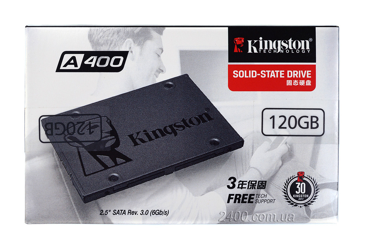 """Накопительный (жесткий) SSD 120 Gb 2.5"""" SA400S37/120GB - A400 твердотельный диск 120 ГБ"""