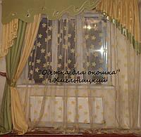 Жесткий ламбрекен Роспись Салатовый 3м, фото 1