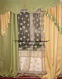 Жесткий ламбрекен Роспись Салатовый 3м, фото 2
