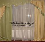 Жесткий ламбрекен Роспись Салатовый 3м, фото 3