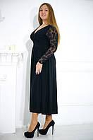Вечернее платье больших размеров с кружевными рукавами