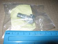 Перепускной клапан (пр-во Bosch) 1 467 445 006