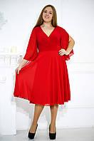 Красное праздничное платье больших размеров, цвета в ассортименте