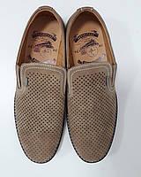 Мужские туфли бежевого цвета
