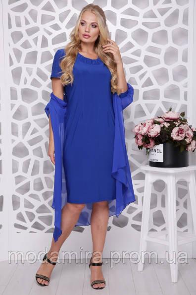 a571067ce91 Женское летнее платье с шифоновой накидкой. Нарядное