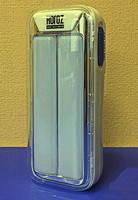 Светильник аварийный led Forlan 10W Horoz Electric, фото 1