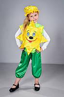 Детский карнавальный костюм Солнце