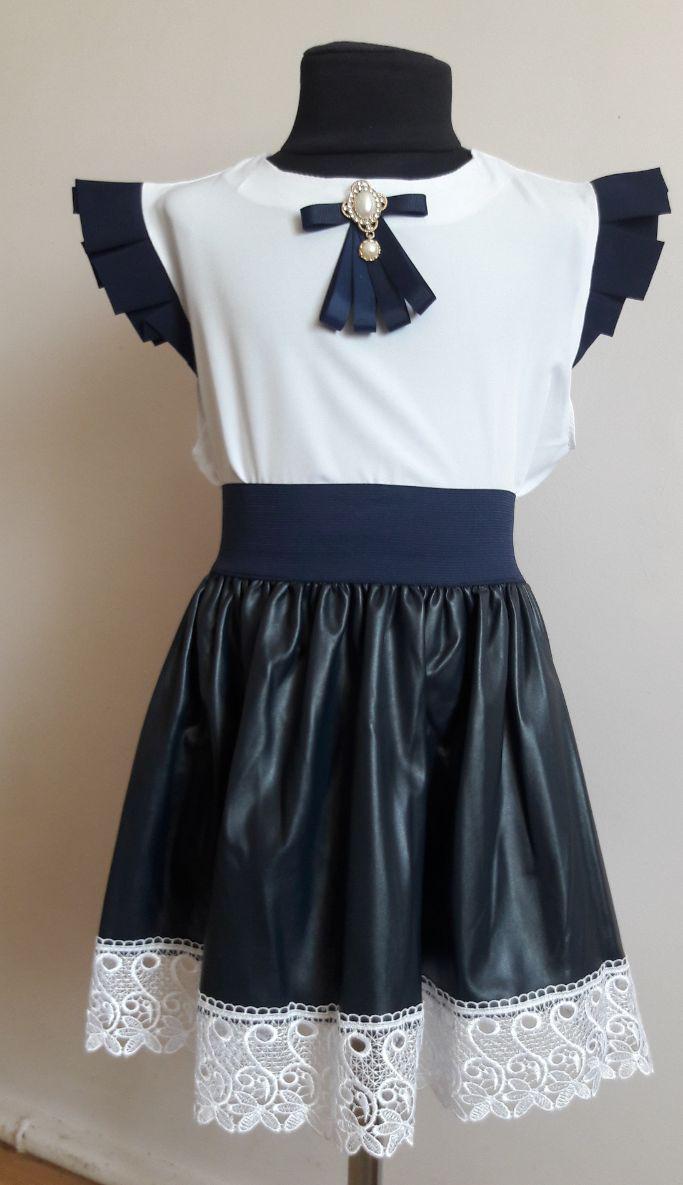 Школьная юбка с кружевом из эко кожи для девочки.