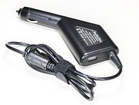 Авто-адаптер HP 4.5*3.0 с иглой 90 ватт 4,62А 12 вольт
