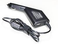 Авто-адаптер HP 7.4*5.0 с иглой 90 ватт 4,74А 12 вольт