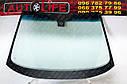 Лобовое стекло OPEL Omega B с датчиком дождя (1994-2003) | Автоскло Опель Омега Б, фото 2