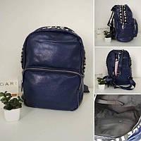 Синий молодежный рюкзак для девушки 33*23*17 см