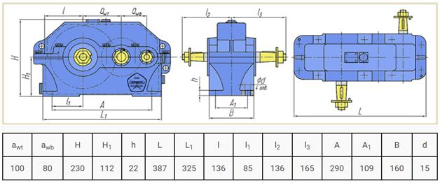 Габаритные размеры редуктора Ц2У-100 и 1Ц2У-100 чертеж