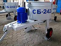 Бетоносмеситель принудительного действия СБ-242-3А объем 225 л.Бетономешалка