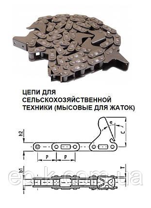 Цепь КМС (08.29.000), фото 2