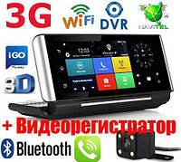GPS Pioneer CM84 DVR PRO + AV 1gb-16gb Андроид GPS Навигатор с Видеорегистратором 2в1