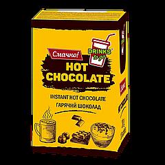 Шоколад порционный Hot Chocolate, 20г/10упак(1ящ/12шт)