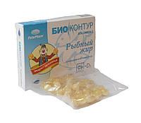 Рыбный жир БиоКонтур с кальцием и витамином D3 50 капсул