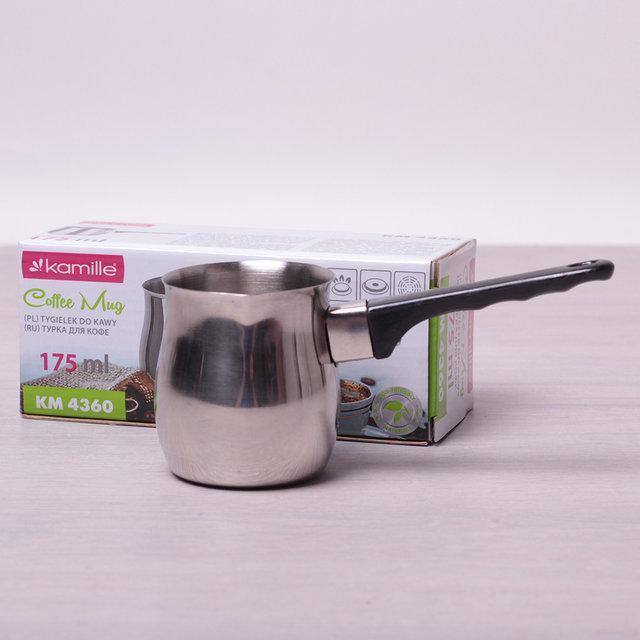 Турка для кави с нержавеющей стали, 175мл