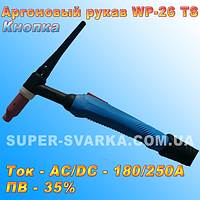 Горелка аргоновая WP 26 TS (35-50 мм) (4 метра)