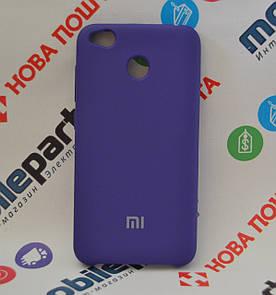 Оригинальный Силиконовый Чехол для Xiaomi Redmi 4X Silicone Cover (Фиолетовый)