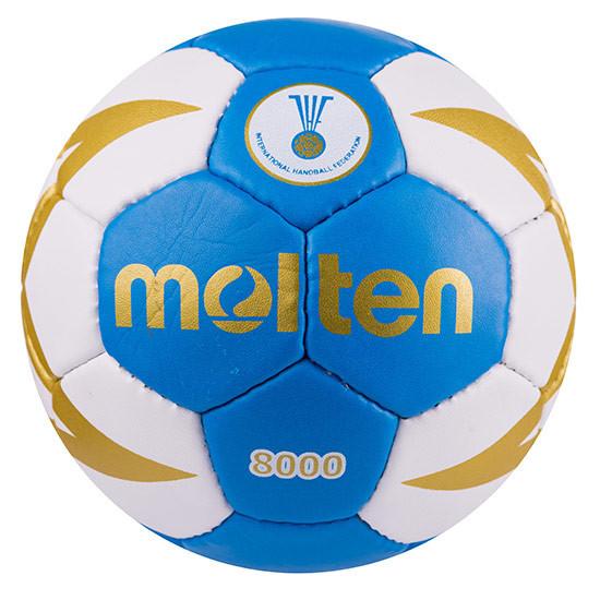 Мяч гандбольный Molten 8000, р.1