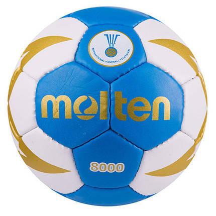 Мяч гандбольный Molten 8000, р.1, фото 2