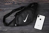 Сумка на пояс (бананка) Nike