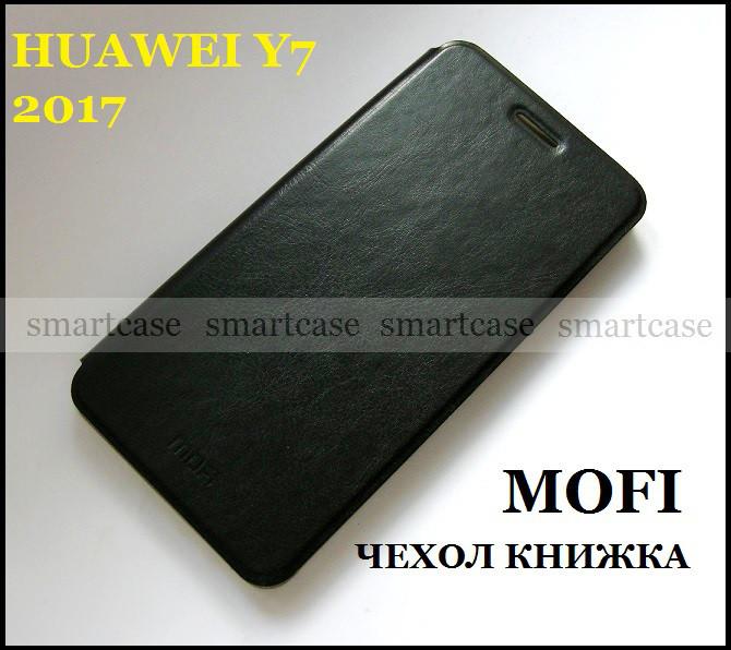 Черный противоударный чехол книжка для Huawei Y7 2017 от Mofi, стальная обложка
