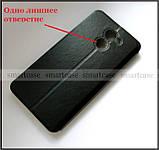 Черный противоударный чехол книжка для Huawei Y7 2017 от Mofi, стальная обложка, фото 2