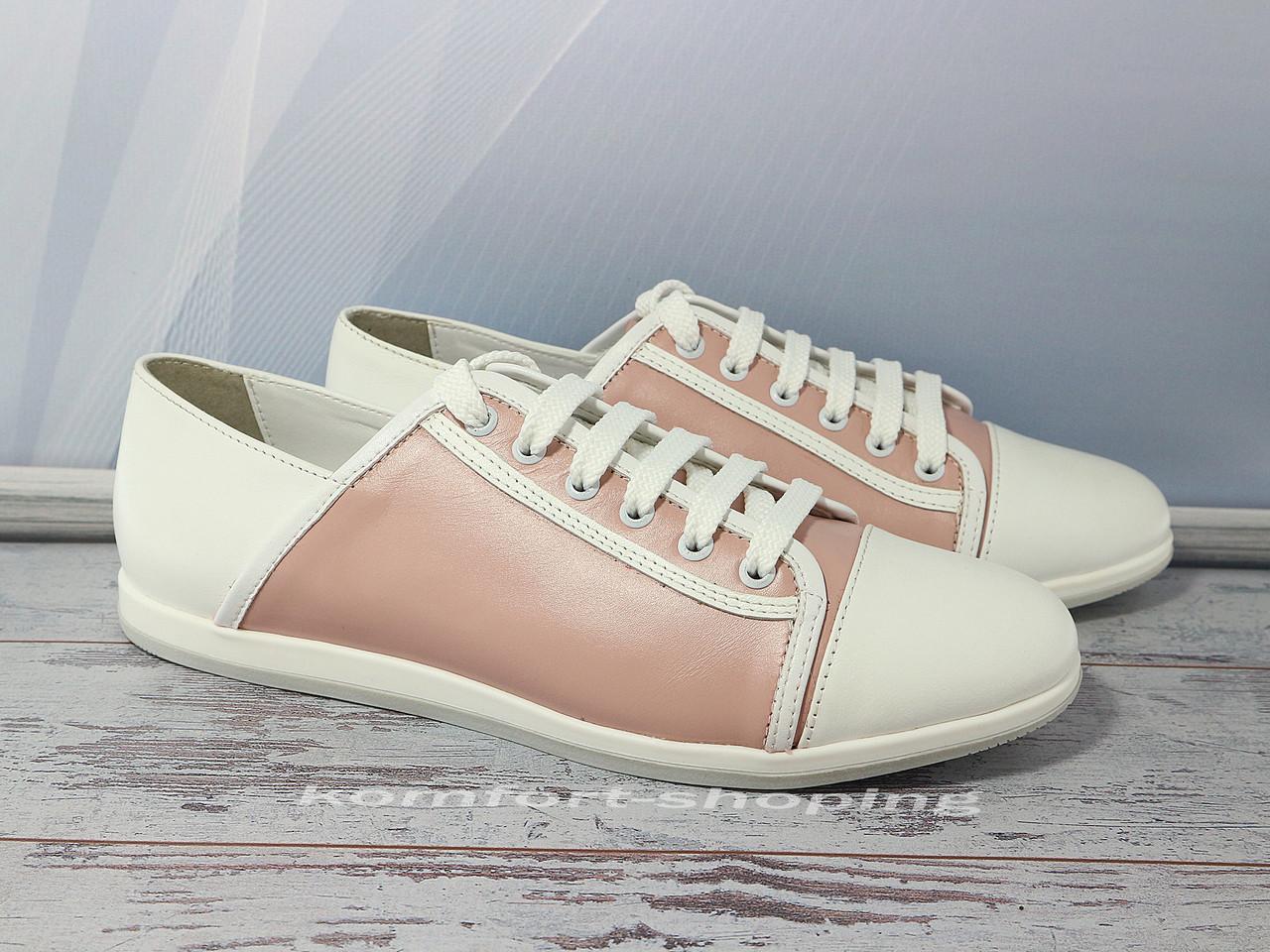 Женские кожаные кроссовки на шнуровке , бело-розовые V 1192